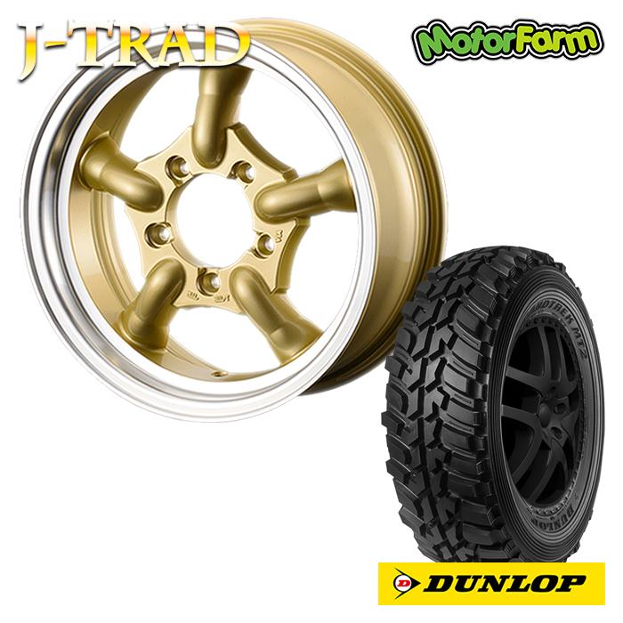 J-TRAD ゴールド DCリム 16×5.5J/5H+20 ダンロップ グラントレックMT2 245/75R16 ワイドタイプ 4本SET