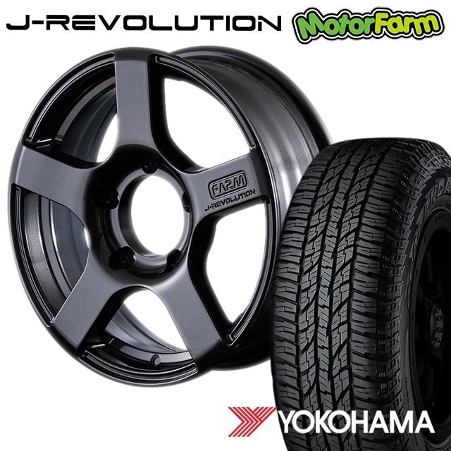タイヤ ホイール 4本セット ファーム オリジナル J-REVOLUTION ガンメタリック 16×5.5J/5H+20 ヨコハマ ジオランダー A/T G015 185/85R16 ( yokohama geolandar オールテレイン )