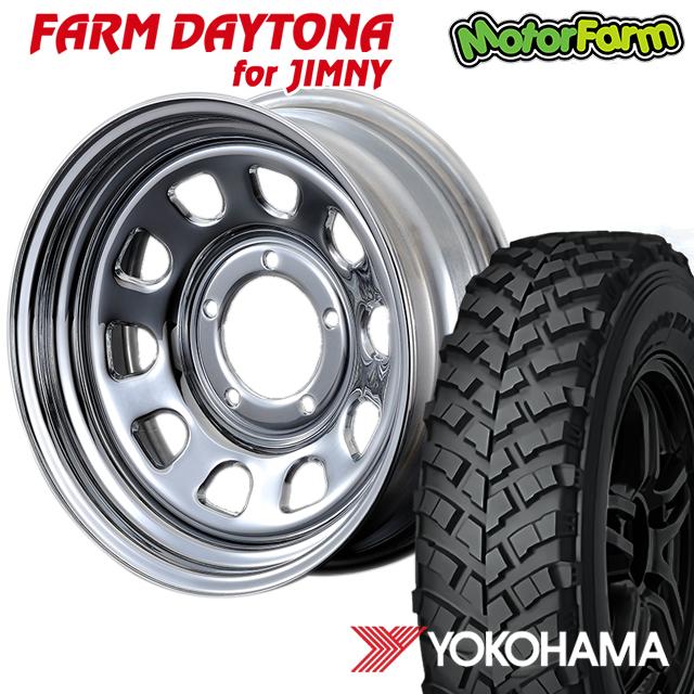 タイヤ ホイール 4本セット ファーム オリジナル FARM デイトナ クローム 16×6J/5H-18 ヨコハマ ジオランダー MT+ ワイルドトラクション 7.00R16 ( yokohama wild traction マッドテレイン DAYTONA )