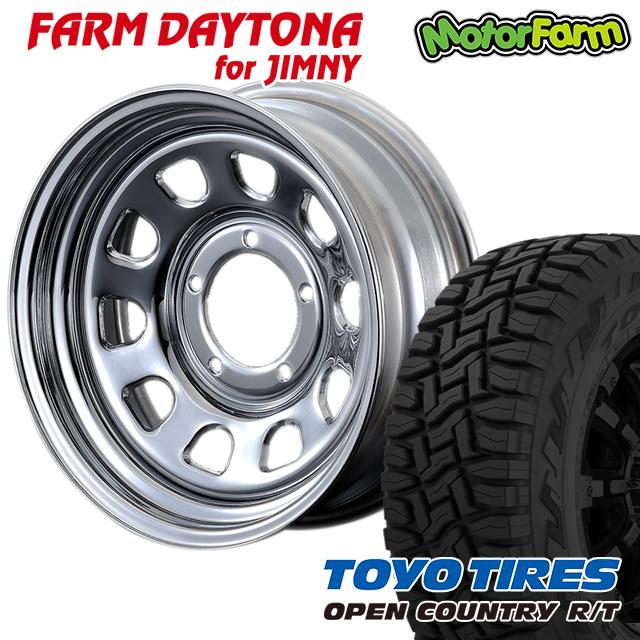 タイヤ ホイール 4本セット ファーム オリジナル FARM デイトナ クローム 16×6J/5H-18 トーヨー オープンカントリー RT185/85R16 ( toyo tires open country ラギッドテレイン DAYTONA )