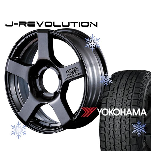 スタッドレスタイヤ ホイール 4本セット ファーム オリジナル J-REVOLUTION ガンメタリック 16×5.5J/5H+20 ヨコハマ アイスガード SUV G075 185/85R16 ( yokohama ice guard 冬用 雪 )
