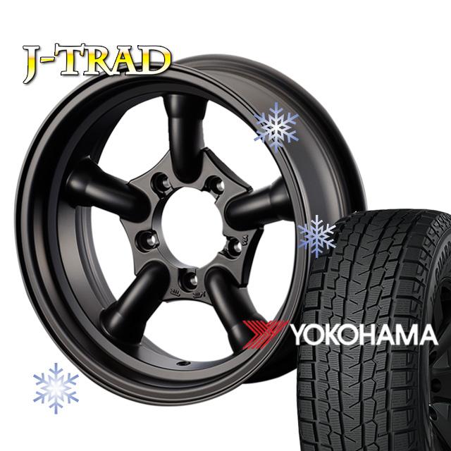 スタッドレスタイヤ ホイール 4本セット ファーム オリジナル J-TRAD マットブラック 16×5.5J/5H-25 ヨコハマ アイスガード SUV G075 185/85R16 ( yokohama ice guard 冬用 雪 )