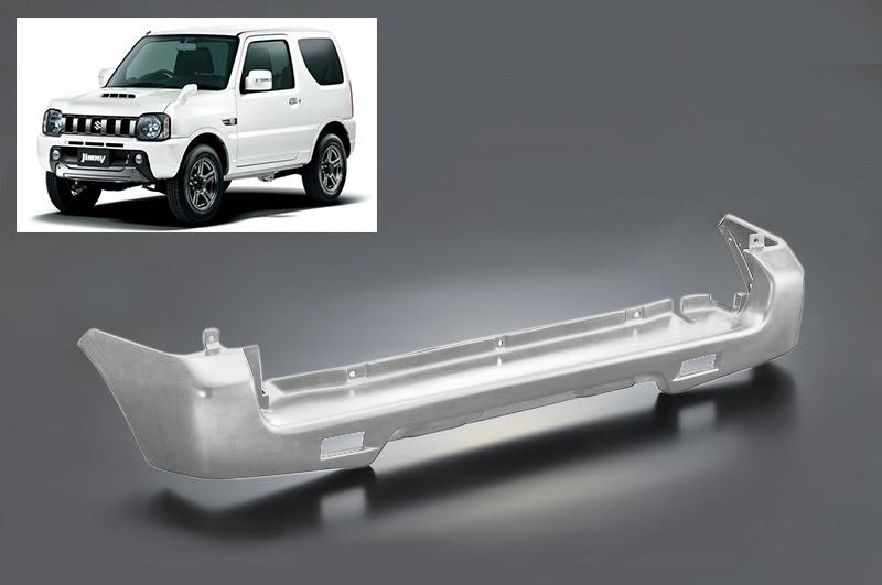 ジムニー ウレタン製バンパー リア用 JB23 パールホワイト(Z7T)塗装済み