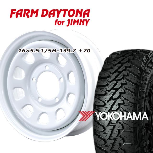 FARM デイトナ ホワイト 16×5.5J/5H+20 ヨコハマ ジオランダー MT G003 6.50R16 ( yokohama geolandar マッドテレイン DAYTONA )