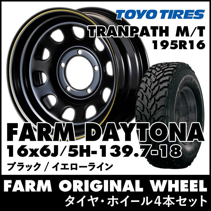 FARM デイトナ ブラック/イエローライン 16x6J/5H-18 トーヨー トランパス M/T 195R16 4本セット
