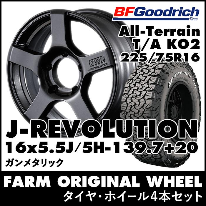 FARM J-REVOLUTION ガンメタ 16×5.5J/5H+20 BFグッドリッチAll-Terrain T/A KO2 225/75R16 4本set
