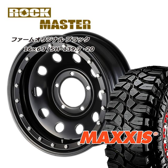 FARM デイトナ ロックマスター 16×6J/5H-20 マキシス クリーピークローラー 7.00 ( maxxis creepy crawler マッドテレイン M/T rock master ビードロック 風 )