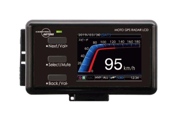 【送料無料】 デイトナ MOTO GPS RADAR 4/モトジーピーエスレーダー4 (99247)