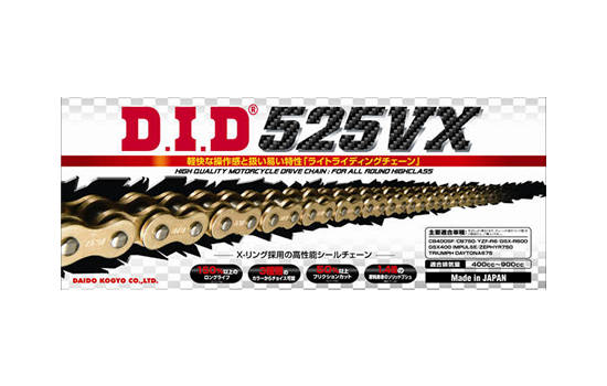 【送料無料】 DIDチェーン VXシリーズ 525VX(120)ゴールド