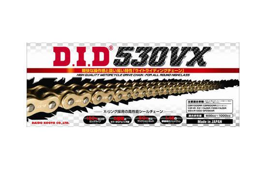 【送料無料】 DIDチェーン VXシリーズ 530VX(120)ゴールド