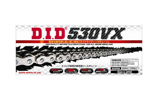 【送料無料】 DIDチェーン VXシリーズ 530VX(120)シルバー