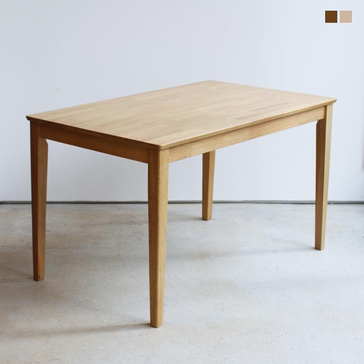 ダイニングテーブル W1200 2~4名用 ナチュラル ブラウン ラバーウッド 木製 MTS-060