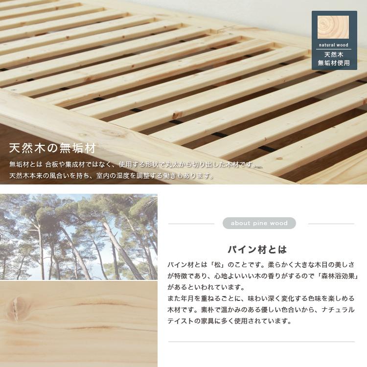 すのこ ベッドフレーム セミダブル W123 ナチュラル【 MTS-098 】ヘッドレス 無垢材