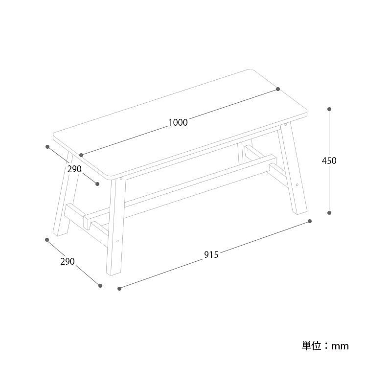 ダイニングベンチ オーク 木製 W1000 2名用 MTS-090