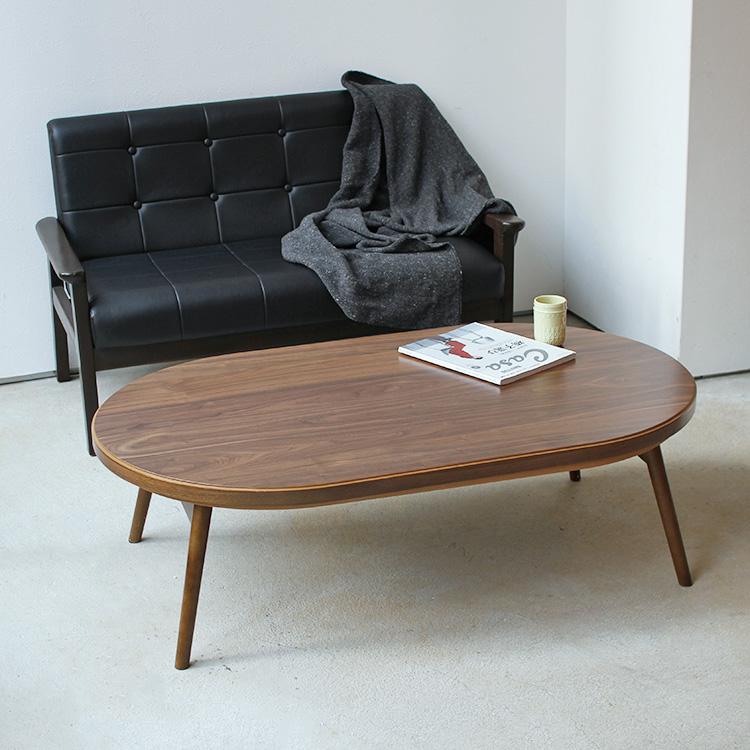 こたつテーブル 折脚コタツ コロナ 120 120×72cm 北欧 デザイン ウォルナット