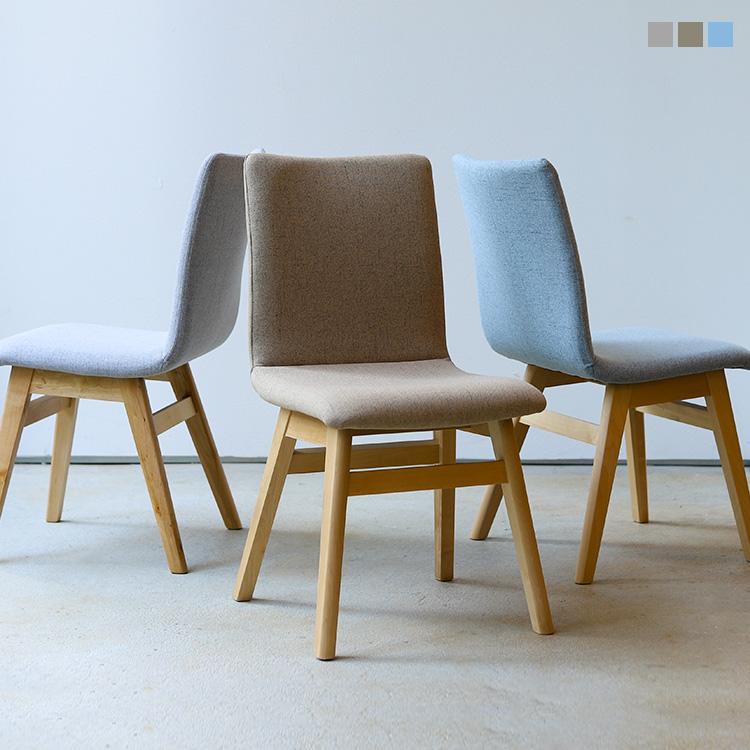 ダイニングチェア 椅子 チェア 布張り グレー ベージュ ライトブルー GY BE LB 北欧 HOC-711