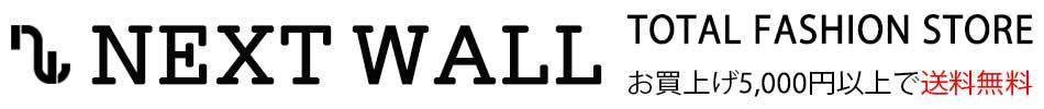 NEXT WALL KIDS STORE:新品子供服&紳士服★アメカジやダンス・ストリート系のおしゃれ服ショップ