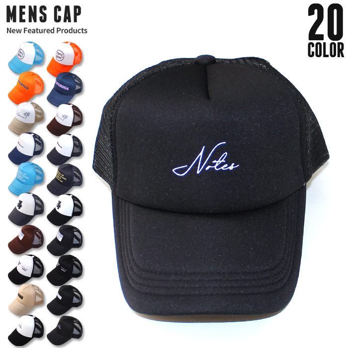メール便 送料無料 メンズ 60cm フリーサイズ キャップ おすすめ 《スーパーSALE 10%OFF 1099円 → 989円》メンズ メッシュキャップ 帽子 レディース 評価 ベースボールキャップ アメカジ CAP カジュアル プリント ロゴ 821-31
