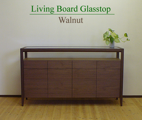 ウォールナットの無垢とツキ板を使ったおしゃれなガラストップのリビングボード シンプル ミッドセンチュリー 北欧テイスト ローボード サイドボード (lb21) 送料無料 キャビネット 高級 天然木製 オーダー家具対応