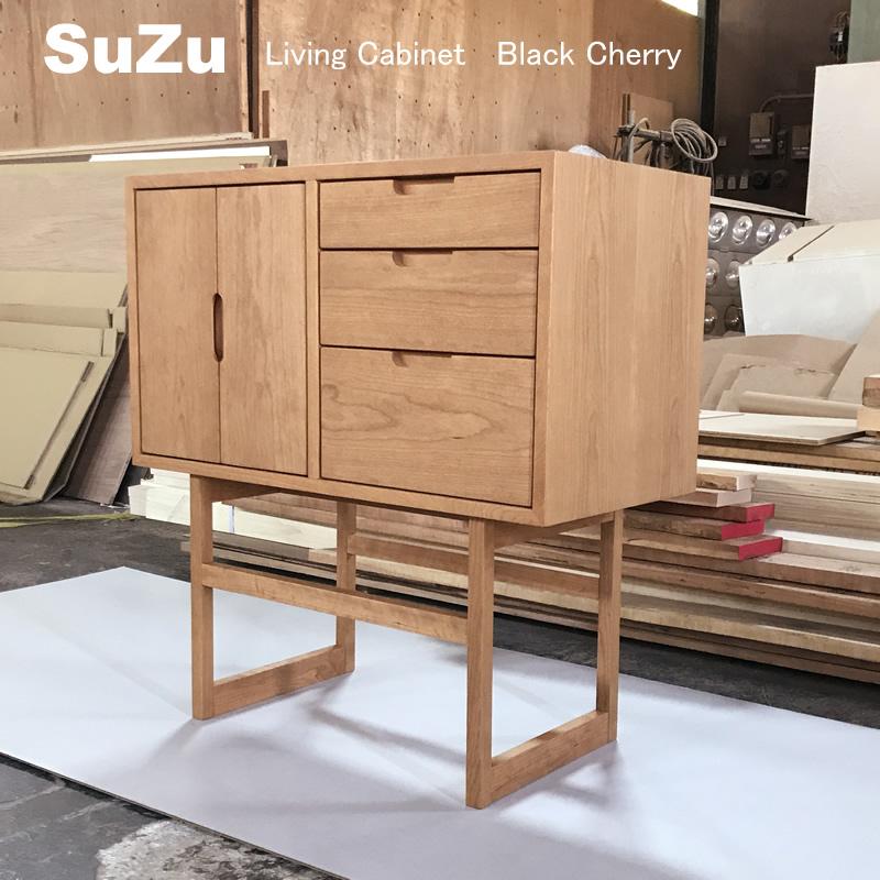 キャビネット・コンソール[SuZu]80cmブラックチェリー