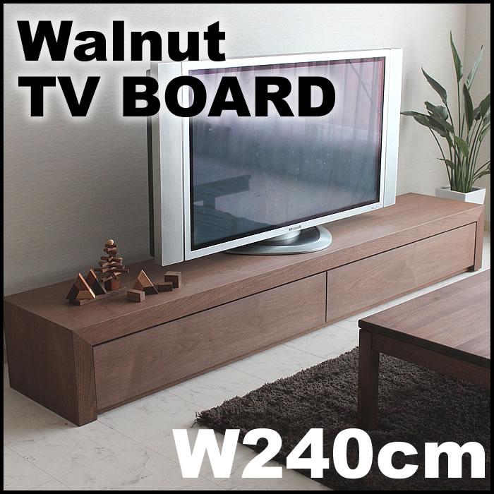 テレビ台 [ICHI] 240cm ウォールナット