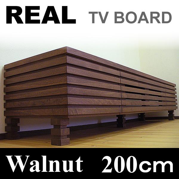 テレビ台 [REAL] ウォールナット