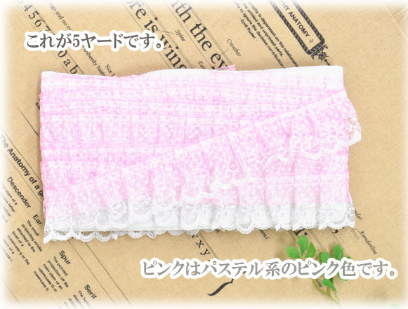 Why is 4. 7 cm width pink polka dot 2-stage race gathers ♪ frilly