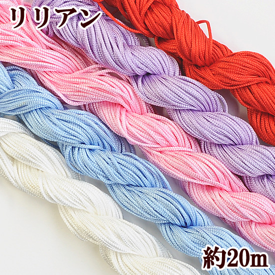 All 5 lily yarn approximately 20m strings of the samisen << handmade the  thread handicraft handicrafts for lily yarn lily yarn ready-made embroidery