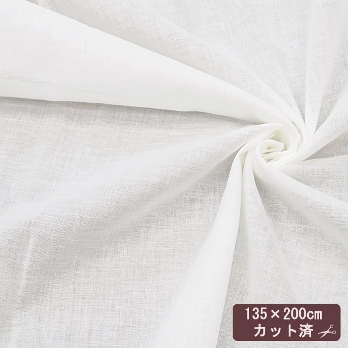 さらっと気持ちの良い肌触り #ゆうパケ2点可 驚き 国産 シングルガーゼ 生地 無地 約135×200cm カット済み 《 日本製 幅広 広幅 使い勝手の良い 白 オフホワイト 手作り 商用利用可 》 特価キャンペーン 手芸 ストール 綿100% ガーゼ ハンドメイド マスク ハンカチ コットン 綿 シングル 布