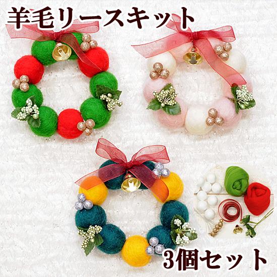 Tezukuri Kobo My Mama Packet Lt Lt Handmade Handicrafts Handmade