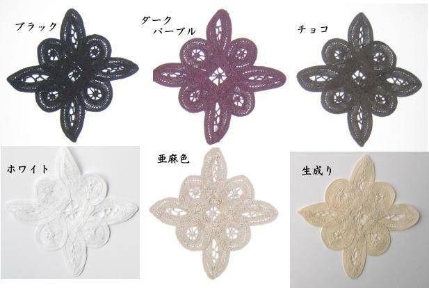 Snow Crystal snow Crystal putti motif