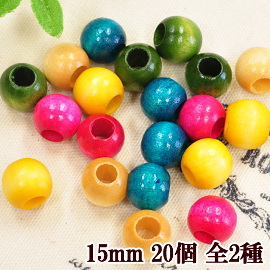 Color Brown natural wood bead 5 20 cord stop