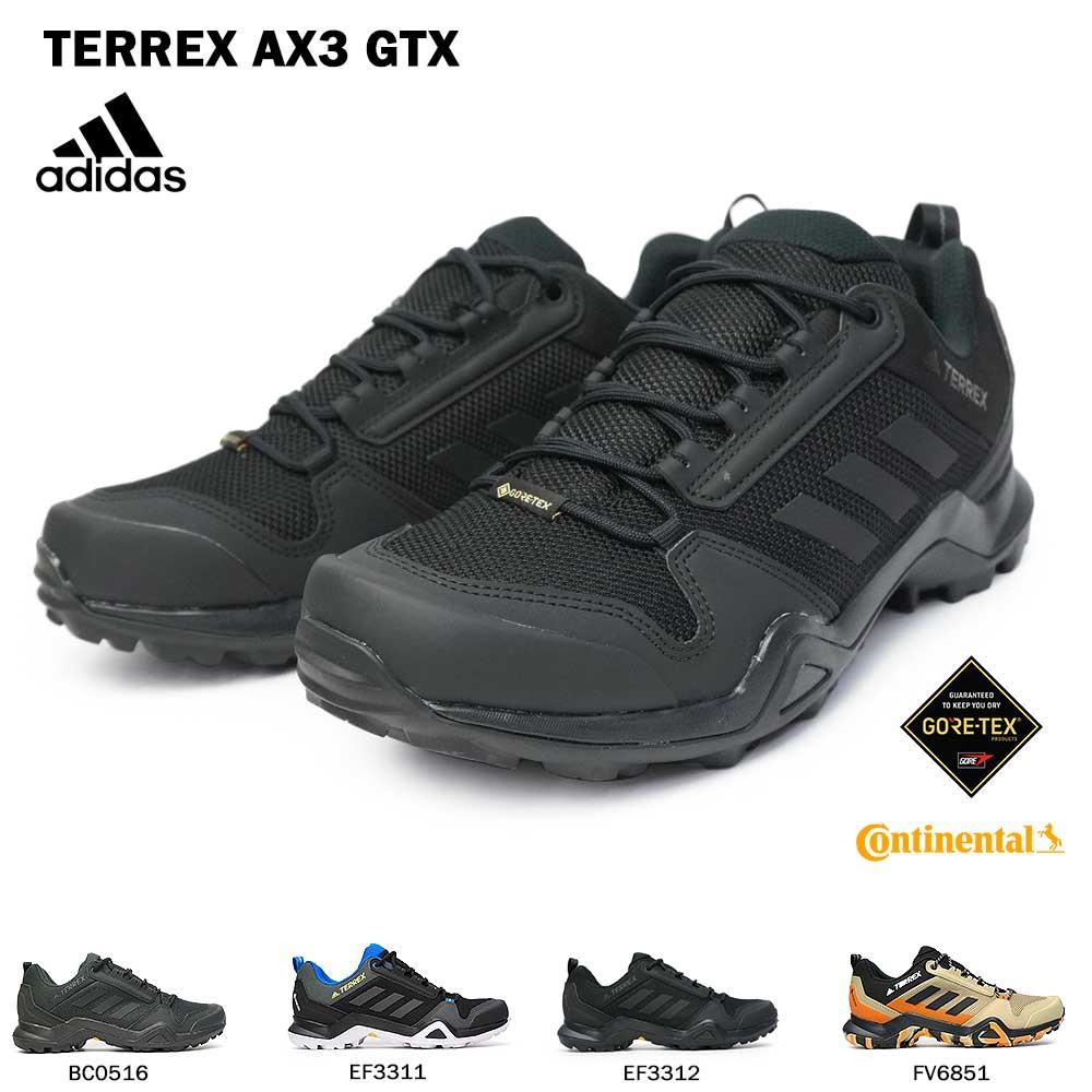アディダス メンズ スニーカー テレックス AX3 ゴアテックス ハイキングシューズ トレイル アウトドア 軽量 防水 透湿 adidas TERREX AX3 GORETEX