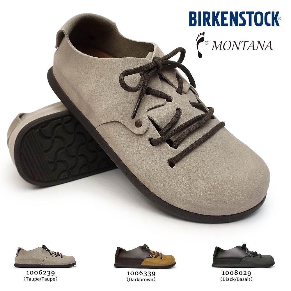 ビルケンシュトック モンタナ MONTANA メンズ レザー シューズ スウェード 幅狭 Birkenstock MONTANA