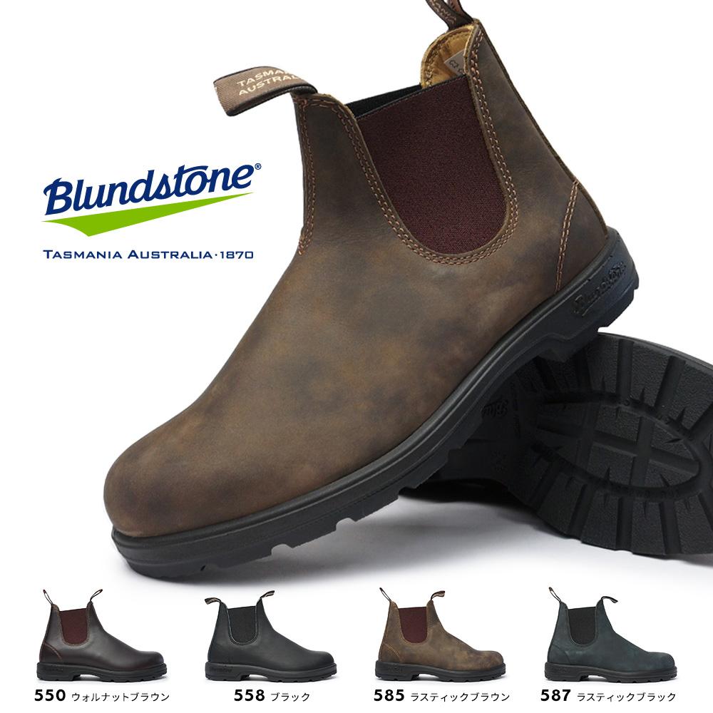 ブランドストーン サイドゴアブーツ クラシックコンフォート メンズ レディース レザー Blundstone CLASSIC COMFORT