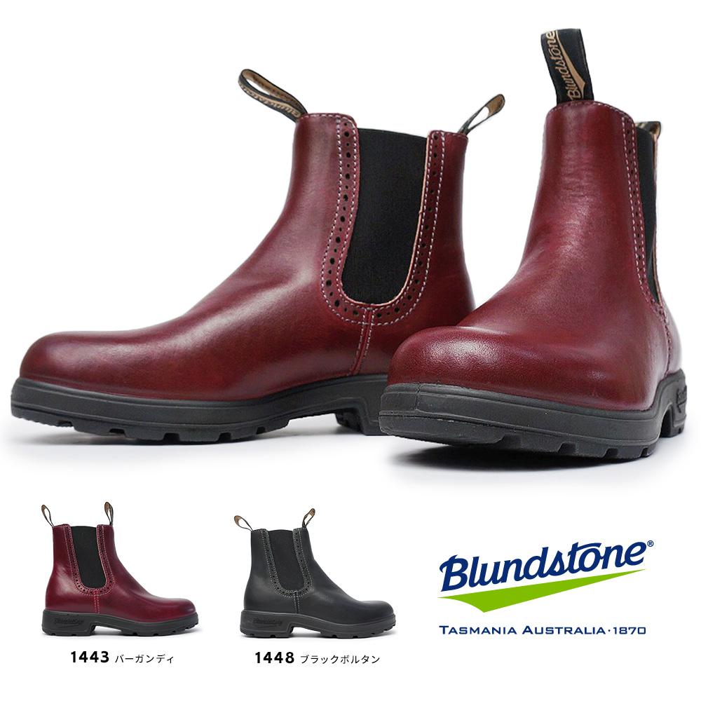ブランドストーン サイドゴアブーツ クラシックス ロングタイプ レディース レザー Blundstone WOMENS CLASSICS