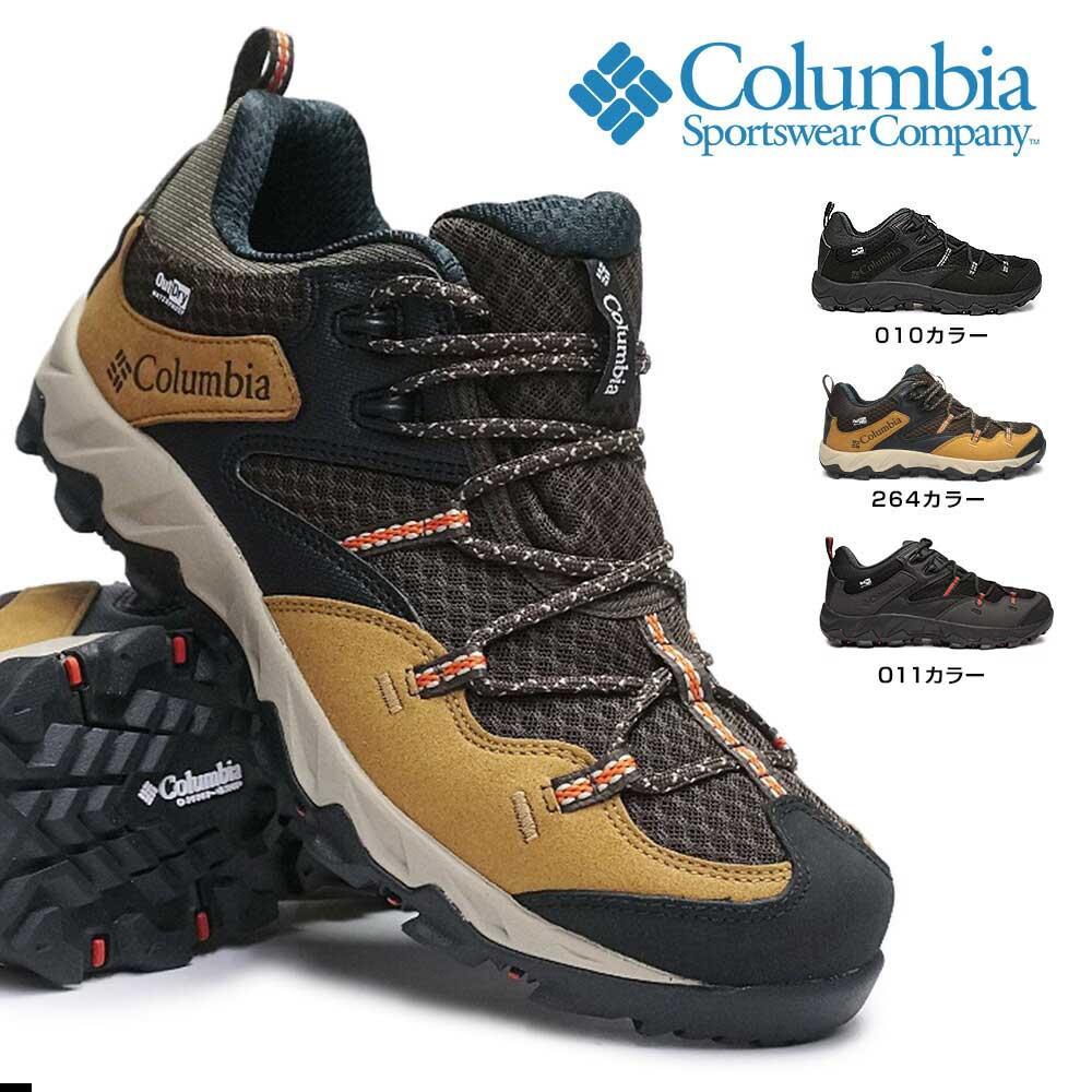 コロンビア 靴 メンズ トレッキングシューズ YM7462 セイバー4 ロウ アウトドライ 防水透湿 ハイキング ローカット Columbia Saber IV Low OutDry