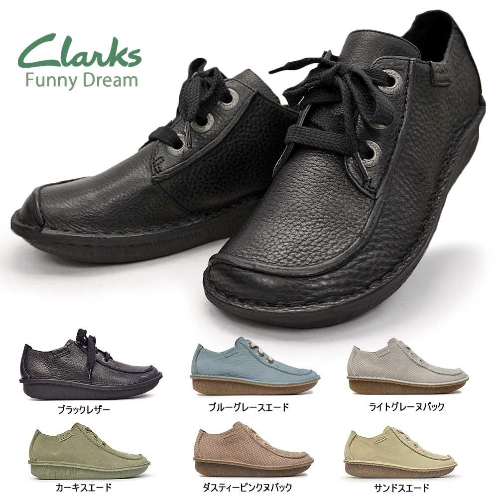 クラークス レディースカジュアルシューズ ファニードリーム 014D 本革 レザースニーカー コンフォート Clarks Funny Dream