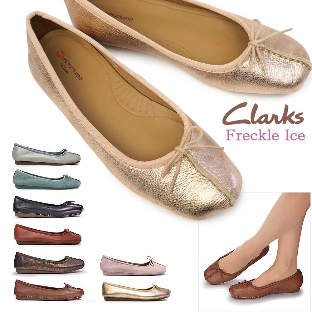 クラークス レディース バレエパンプス レザー フレックルアイス 213F 本革 フラットシューズ Clarks Freckle Ice