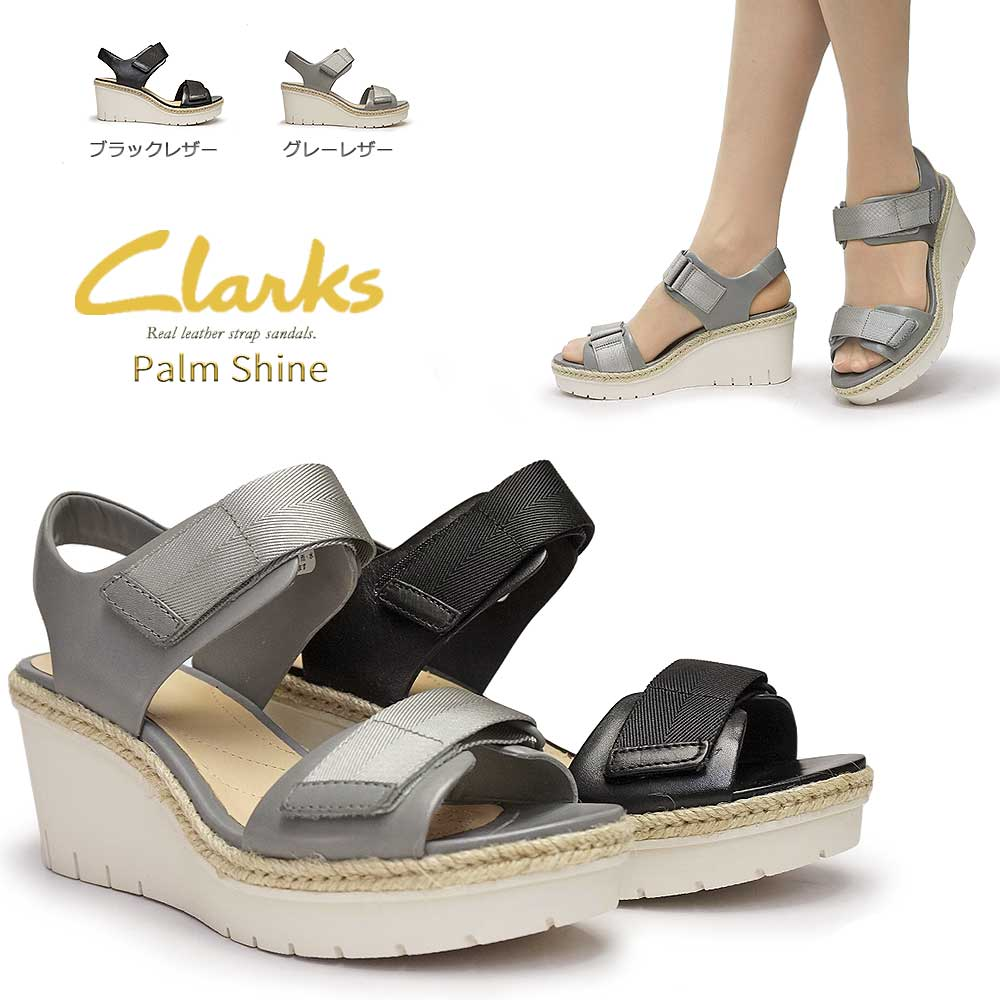 8806537da95 Kulaki Lady's strap sandals palm shine 243G genuine leather thickness  bottom leather sports Clarks Palm Shine