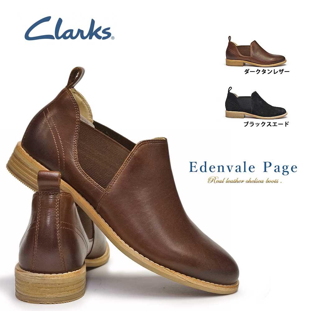 クラークス ブーツ レディース 310G エデンベールページ 本革 サイドゴア レザー Clarks Edenvale Page ショートレザーブーツ