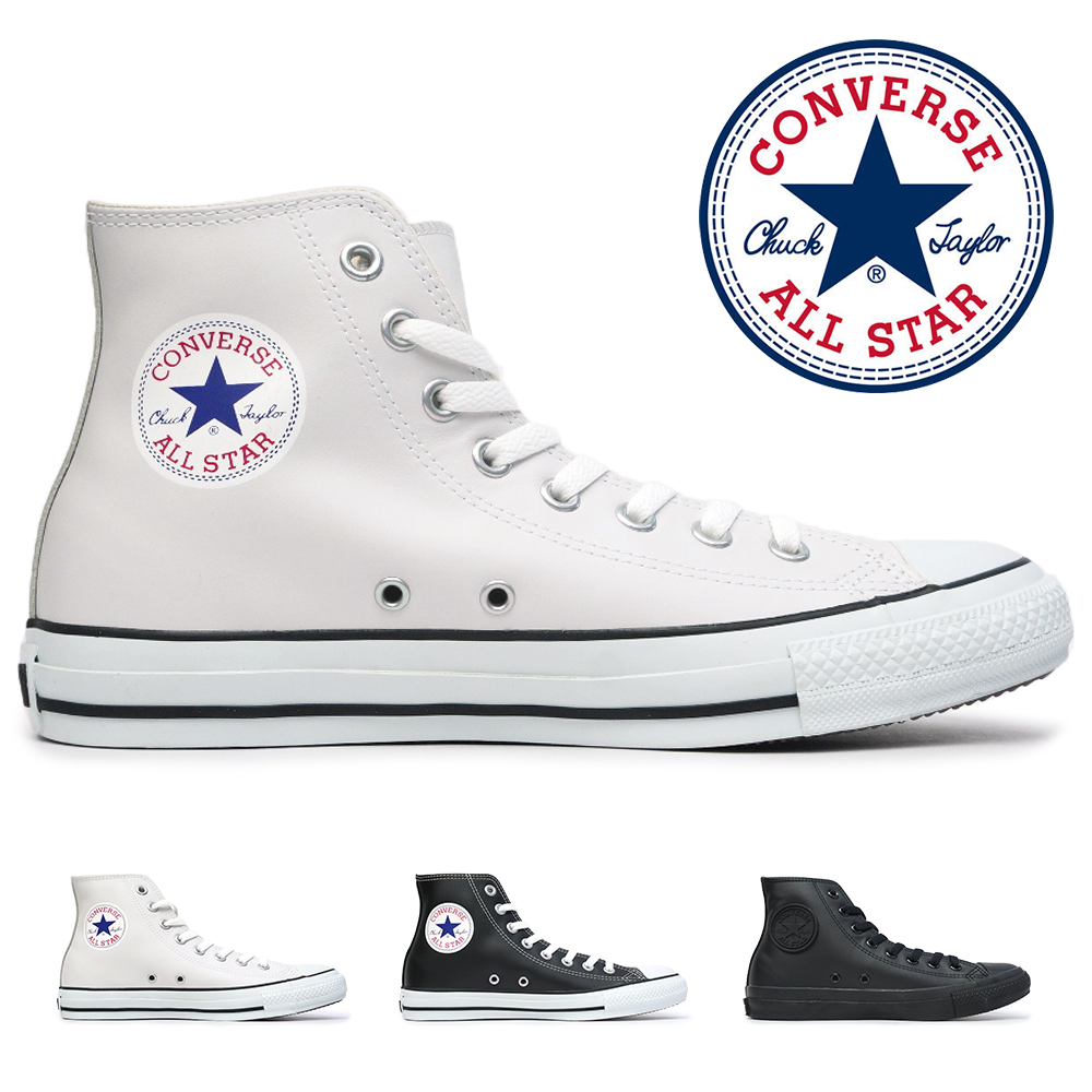 Converse all stars leather higher frequency elimination CONVERSE LEA ALL STAR HI regular article men gap Dis sneakers higher frequency elimination