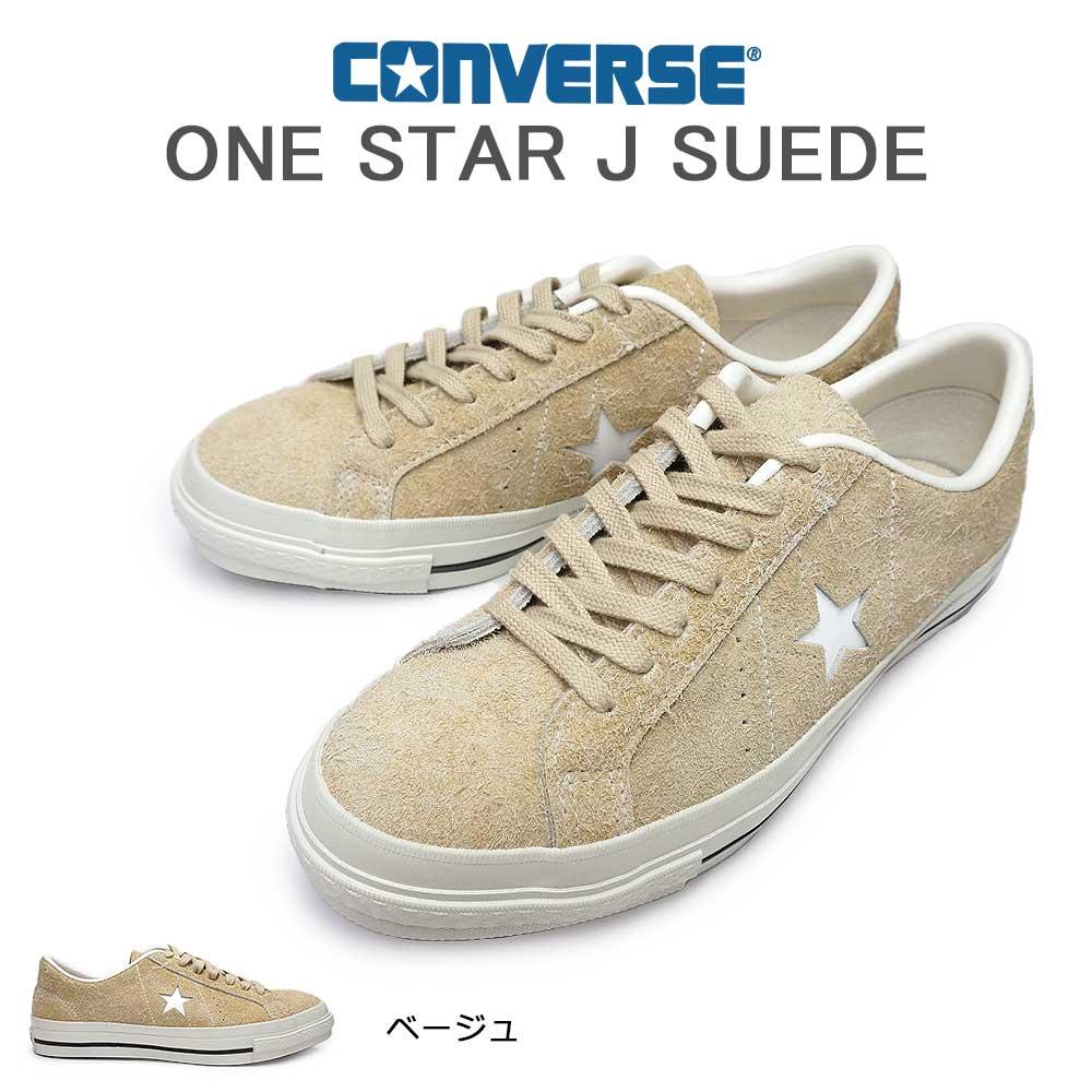 コンバース ワンスター J スエード スニーカー 国産 メンズ レディース ローカット CONVERSE ONE STAR J SUEDE