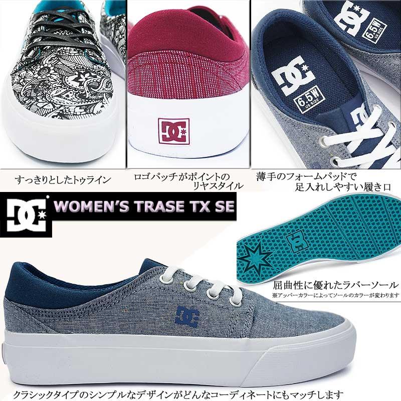 Dc Shoes Para Mujer Precio Filipinas 7xqJszS0h