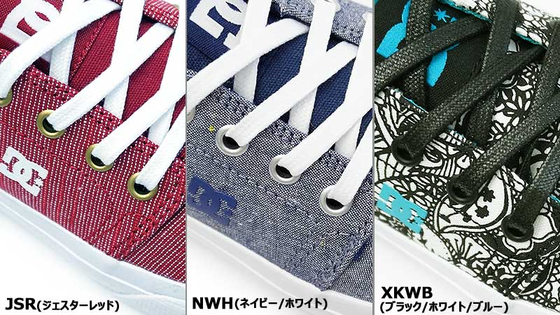 Dc Shoes Kvinners Filippinene Pris 5EcEInEXC