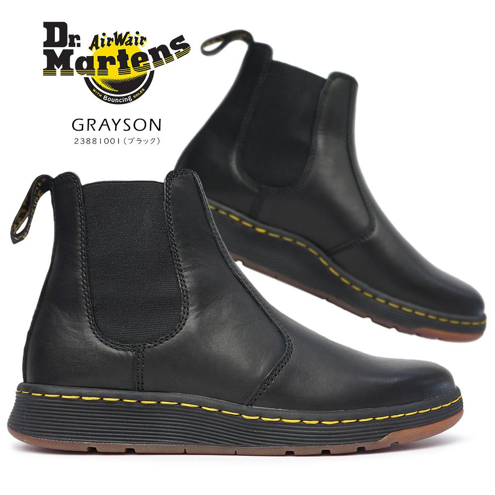 ドクターマーチン DM's LITE グレイソン 正規品 チェルシーブーツ サイドゴア メンズ レディース 軽量 レザーブーツ Dr.MARTENS DM's LITE GRAYSON 23881001