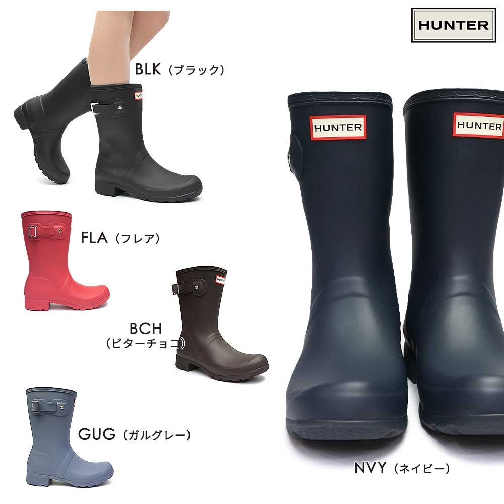 fca11a1ab44 Hunter boots bootie WFS1026RMA Lady's original tour short rain boots rubber  boots oar season HUNTER Women's ORIGINAL TOUR SHORT