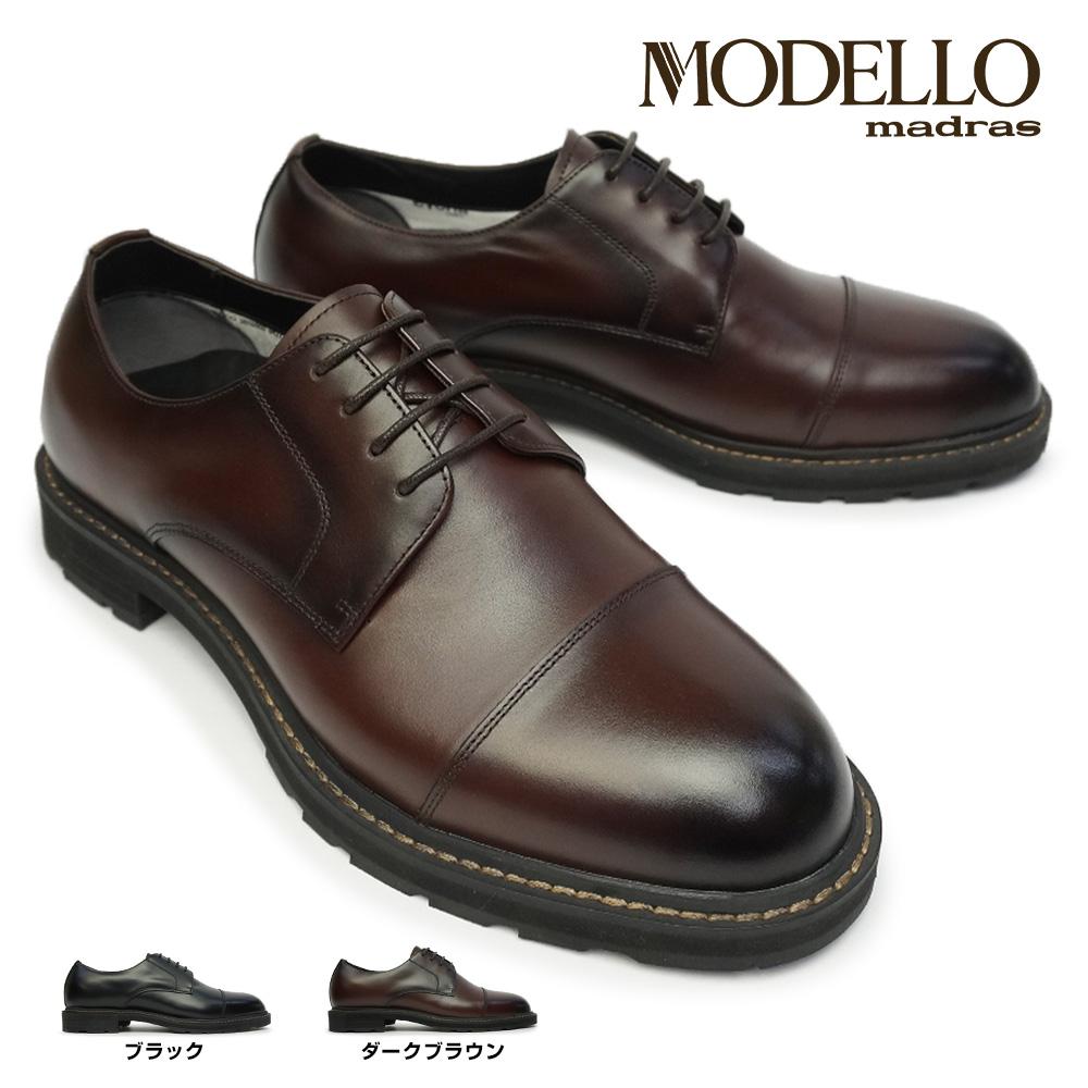 マドラスモデロ メンズ SPDM3124 防水 防滑 ビジネスシューズ ストレートチップ 外羽根 紳士靴 madras MODELLO SPDM3124