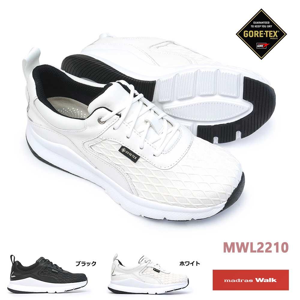 マドラスウォーク スニーカー レディース ゴアテックス MWL2210 防水 3E 幅広 レースアップ madras Walk GORETEX 透湿