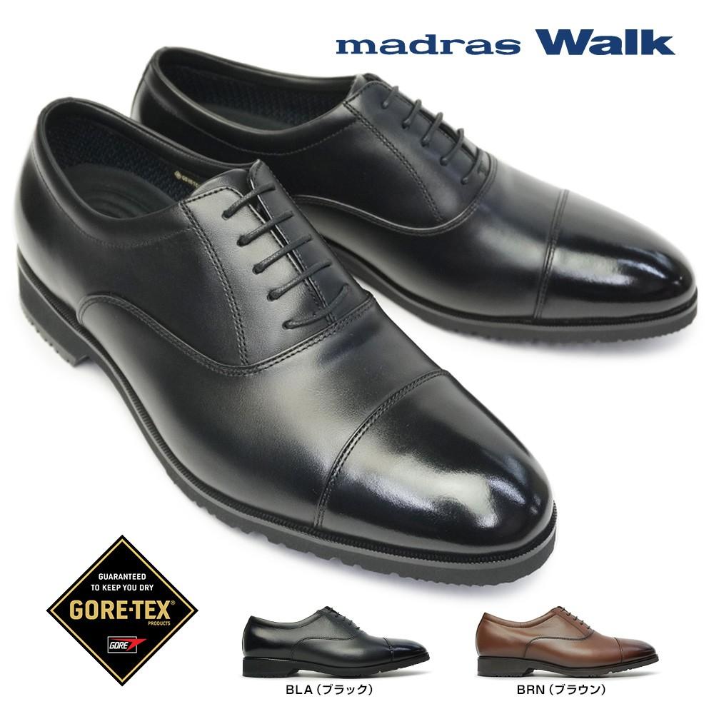 マドラスウォーク メンズ 防水 ストレートチップ MW8000 ビジネスシューズ 内羽根 本革 ゴアテックス 紳士靴 madras Walk MW8000 GORE-TEX